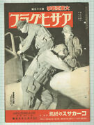 Military Antique Book Asahi Graph August 26 1942's The End Of The Caucasus Japan