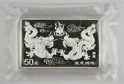 China 2000 Year Dragon 5 Oz Silver Proof 50 Yuan Rectangular Coin Sealed In Ogp