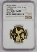 China 1993 Year Of Rooster 1/2 Oz Gold Proof 200 Yuan Coin Ngc Pf67 Uc Scallop
