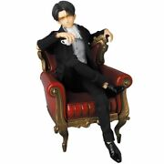 Medicom Toy Rah No.697 Attack On Titan Levi Suit Ver. Action Figure From Japan