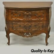 Italian Provincial Carved Walnut 2 Drawer Small Bombe Commode Chest