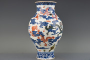Chinese Antique Qing Dynasty Describe Gold Kowloon Pattern Vase
