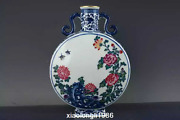 Chinese Qing Dynasty Antique Peony Flowers And Plants Pattern Binaural Bottle