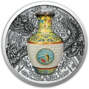 2016 Qing Dynasty Vase Real Porcelain Silver Coin 1 Niue
