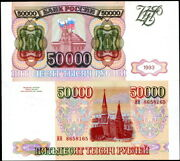 Beautiful Russia P-260a 50,000 Rubles World Paper Money Currency Au-unc Scarce