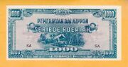 Netherlands Indies Indonesia Dai Nippon Unc 1000 Rupiah Banknote 1945 P-127a