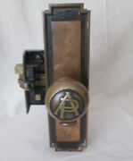 Antique Sargent Hotel Adjoining Rooms Privacy Door Lockset Two Sided
