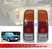 1 Pair Rear Tail Light Lamp For Toyota Hilux Rn20 Rn25 Pickup 1974 1975 - 1978