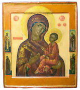 Antique 18th C Russian Icon Of The Tikhvin Mother Of God Double Kovcheg
