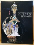 Used Book Noritake Design 100 Years Art Deco Photo Book Antique China From Japan