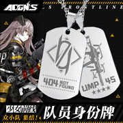 Anime Girls Frontline Ump45 Cosplay Dog Id Tags Necklace Pendant Chain Choker