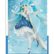 Gorgeous Snow Hatsune Princess Style Cosplay Hatsune Miku Clothes Set With Wig
