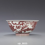 Old China The Ming Dynasty Maid Pattern Of Pine Bamboo And Plum Big Bowl