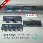 Lot Of 120 Pieces Mx 27c2000apc-90 Ic Chips Ul092800 G022351