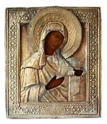 Antique 19 C Russian Painted Icon Of The Deesis Of Mother Of God In Brass Riza