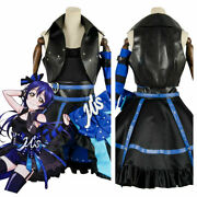 Love Live Arcade 3rd Gen Sonoda Umi Cosplay Costume Stage Suit Party Dress @