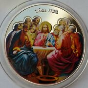 Niue 2 Dollar 2013 The Last Supper With Jesus Colored Coin Restrike