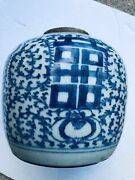 Antique Chinese Blue And White Ginger Jar With Wax Seal Permit Canton Province