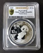 Pcgs Ms70 2020 Silver Panda Coin 30gram First Day Of Issue Fdi Tiny Spot