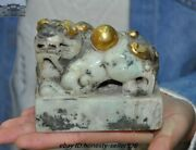 4 Antiques Natural Hetian White Jade 24k Gold Beast Statue Seal Stamp Signet
