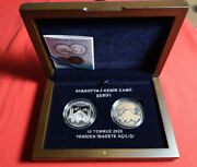 Turkey 2020 Set Hagia Sophia Reopen As Mosque Silver And Bronze Coin With Box