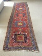 Vintage Antique Oriental Runner 12andrsquo X 2andrsquo-10andrdquo Rug Appraisal Early 20th Century