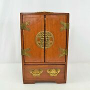 Chinese Wood Jewelry Box Brass Hardware Dovetail Joints Doors Chest Trunk