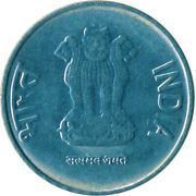 India 2 Rupees Coin / Choose Your Date One Coin/buy Collectible