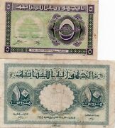 1944 Libanaise 5 And 10 Piastres Please Look The Pictures