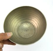 Old Vintage Islamic Religious Medicine Bowl Meditation Bowl Collectible G3-80