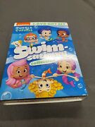Bubble Guppies Swim-sational Collection Dvd, 2018