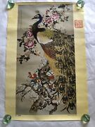 1984 Ch'ing Dynasty Reproduction Chinese Art Wall Prints Posters Unframed
