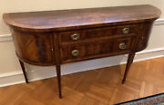 Hekman Copley Place Flame Mahogany Dining Room Sideboard. Side Board 2-2523