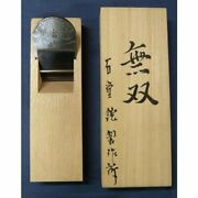 Japanese Woodworking Carpentry Tool Kanna Made By Hideo Musou 70mm New