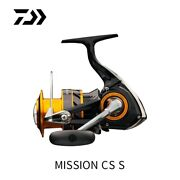 Daiwa Mission Cs S Spinning Reel 5.31 Left/right Hand Fishing Reels 2000s-4000s