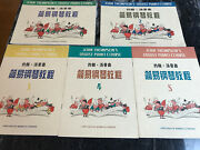 John Thompsons Easiest Piano Course 1 To 5 Chinese 1999