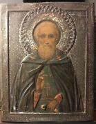Antique 19th Russian Hand Painted Wood Orthodox Icon