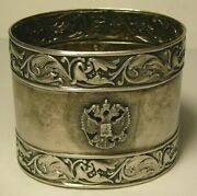 Napkin Ring Double Eagle Silver 84 Imperial Russia Moscow 1908