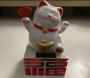 """Solar Powered White Lucky Cat Sitting On Fu 福)with Hand Waving Figuire 4.5""""h"""