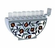 Dorit Judaica Hanukkah Menorah For Candles With Arc Front - Colorful Pomegranate