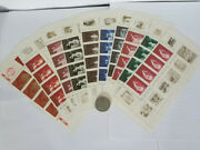 Set. Vintage Postage Stamps 100 Years Since The Birth Of Lenin + 1 Ruble Ussr