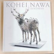 Synthesis Exhibition Official Catalog Kohei Nawa Collection Free Shipping F/s