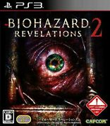 Used Ps3 Playstation 3 Resident Evil Revelations 2