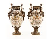 Stunning Antique French Victorian Gilt Brass And Porcelain Urns- 2 Available
