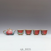 Old China Song Dynasty Begonia Red Kung Fu Teapot / Cup Set