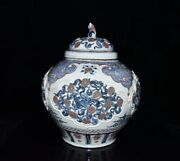 16 China Antique Pot Blue And White Porcelain Pot Old Pottery Tank Awxn