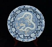 18.2 China Antique Plate Blue And White Porcelain Plate Old Pottery Plate Awxn