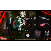 Mivi Mv032 1/6 Out Of The Dark Leon Stephen Chow Theghost Expert Action Figure
