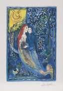 Marc Chagall Wedding Lithograph Facsimilie Signed