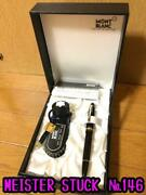Mont Blanc Fountain Pen Meister Stuck 146 585 Free Shipping